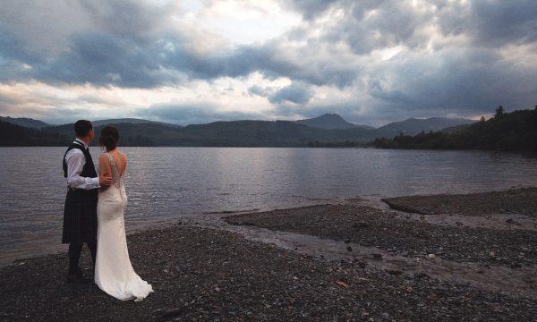Altskeith House Wedding Video Loch Ard - Megan & Sean